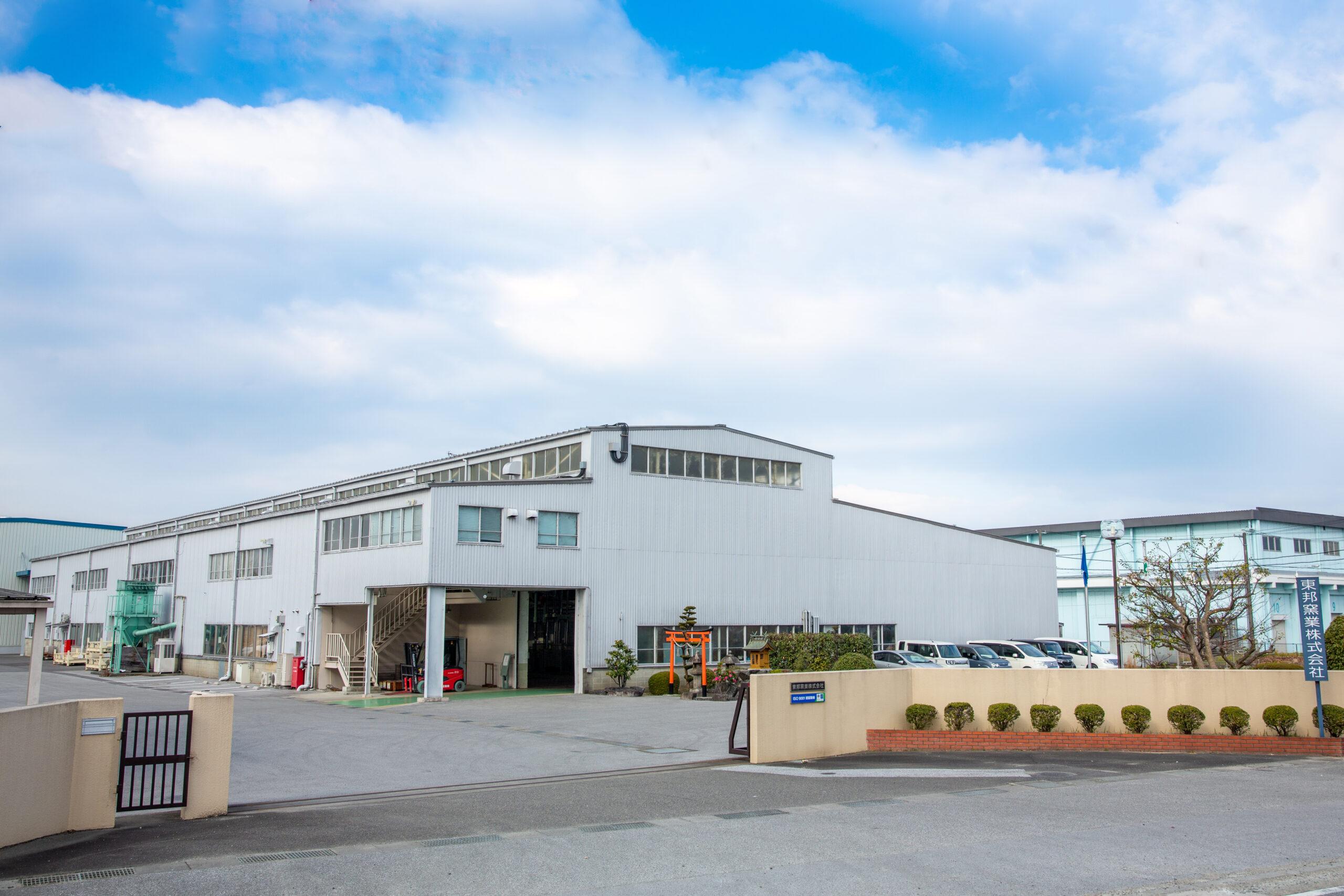 东邦窑业的工厂外观