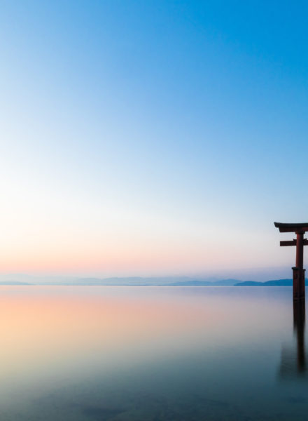 Lake Biwa Shirahige Shrine Torii