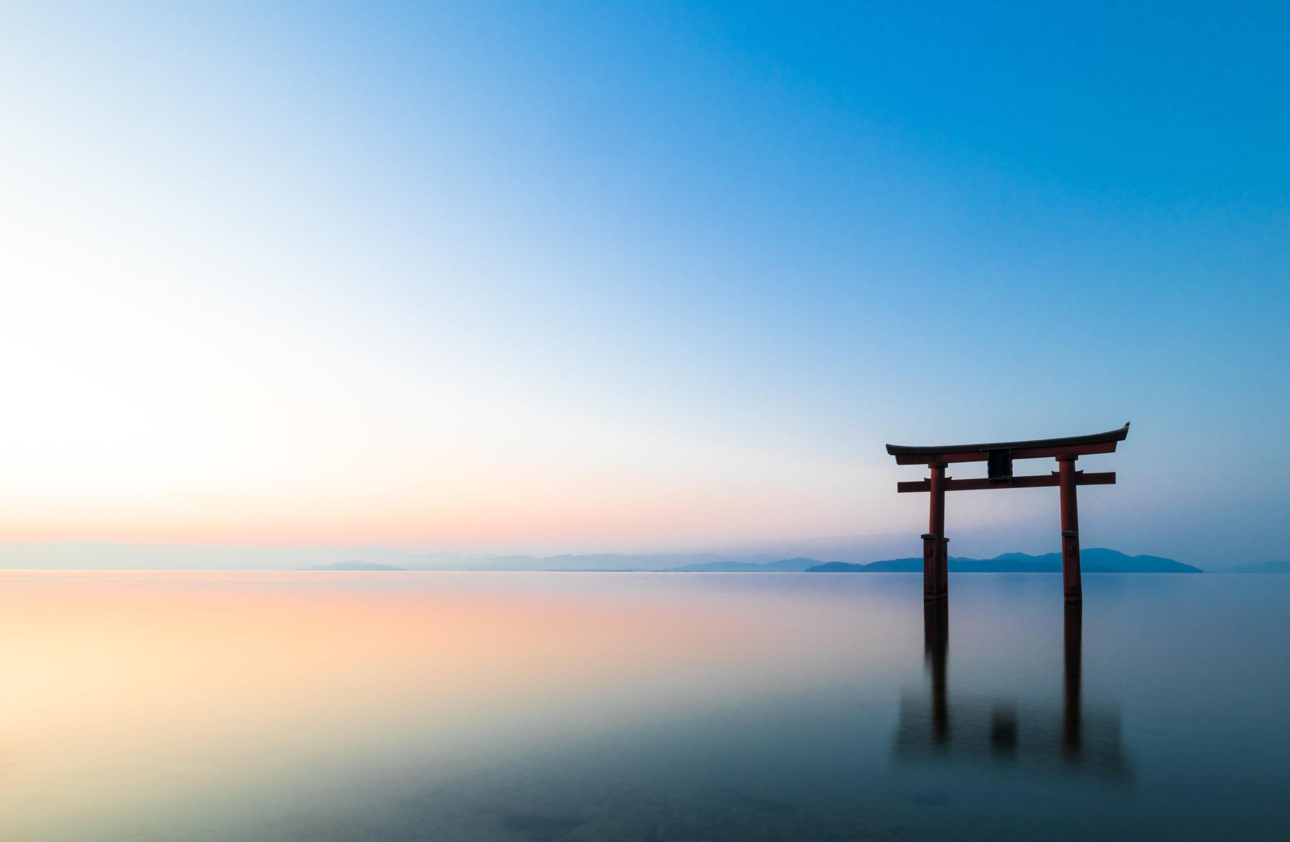 Lake Biwa Shirahige Shrine Torii